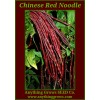 Pole Bean - Chinese Red Noodle